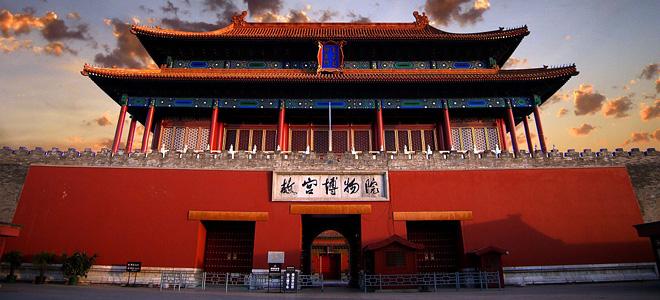 Запретный город в Пекине (19 фото)