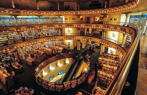 Изысканный книжный магазин Libreria El Ateneo