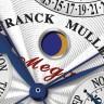Aeternitas Mega 4 — самые сложные часы в мире (7 фото)