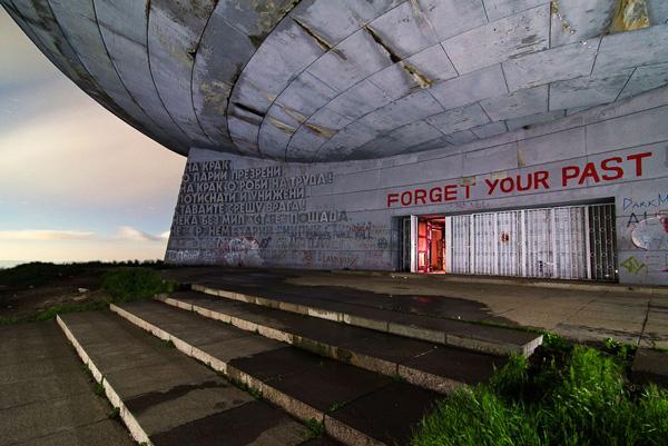 Бузлуджа мистический памятник коммунизму в Болгарии