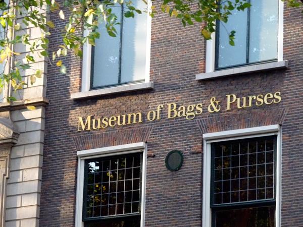 Музей сумок и кошельков в Амстердаме