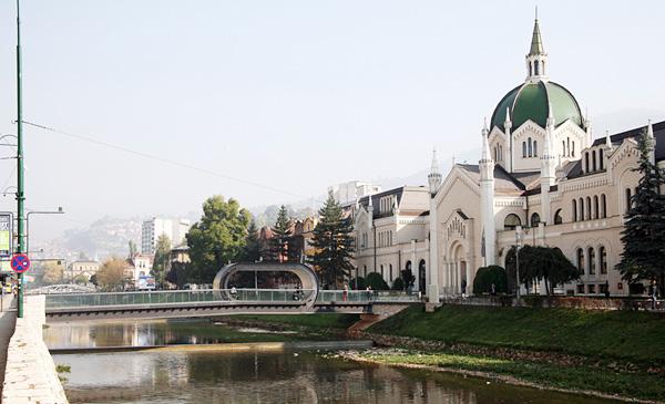 Необычный мост Festina Lente bridge в Сараево