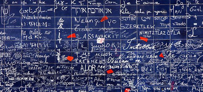 Стена любви на Монмартре (5 фото)