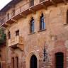 Дом Джульетты в современной Вероне (11 фото)