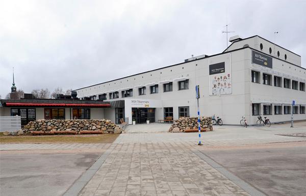 Музей ИКЕА в городке Эльмхульт