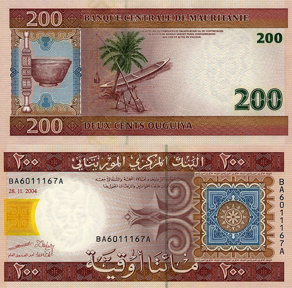 Мавританская Угия