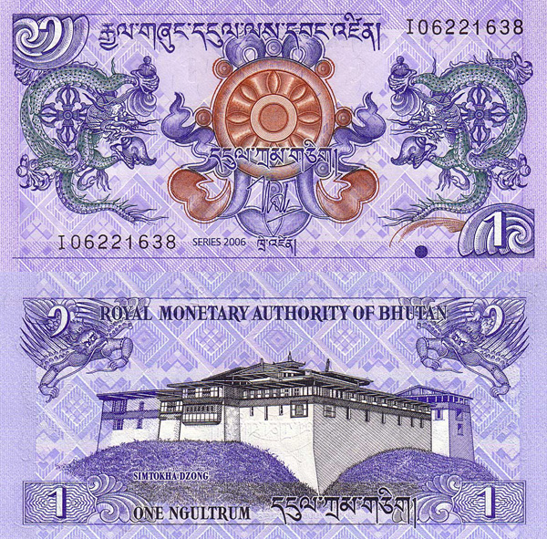 Бутанский Нгултрум
