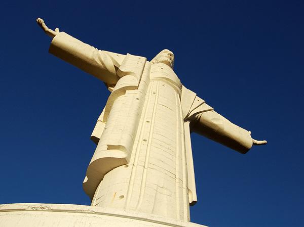 Статуя Кристо де ла Конкордия