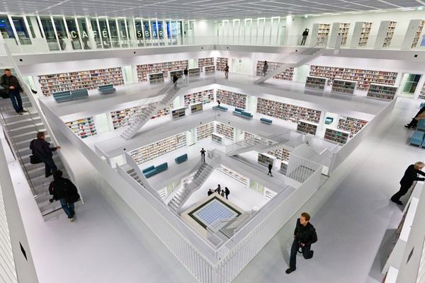 Городская библиотека в Штутгарте