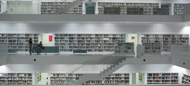 Городская библиотека в Штутгарте (11 фото)