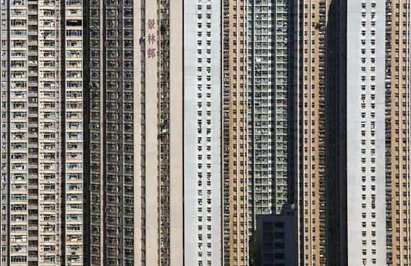 Жилые высотки Гонконга