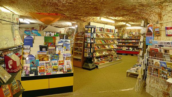 Подземный город Кубер-Педи в Австралии