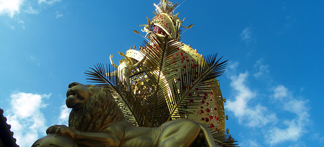 Скульптура «Небесный цветок» (7 фото)