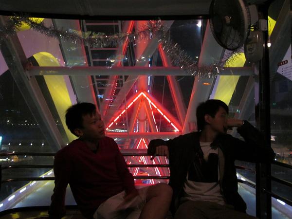Око Тяньцзиня мост и колесо обозрения