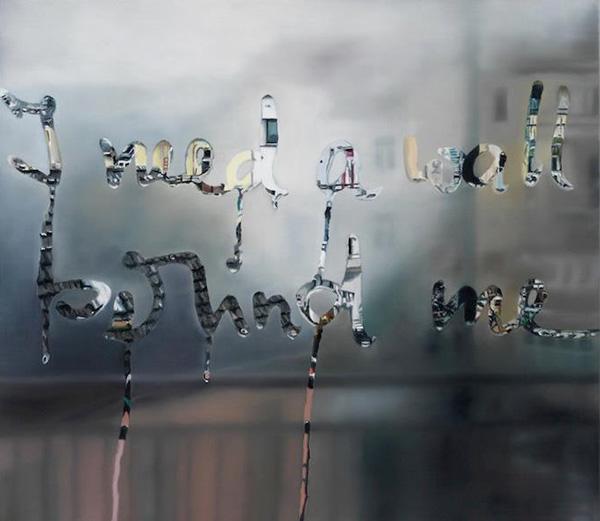 Карин Неффель и ее дождливые картины