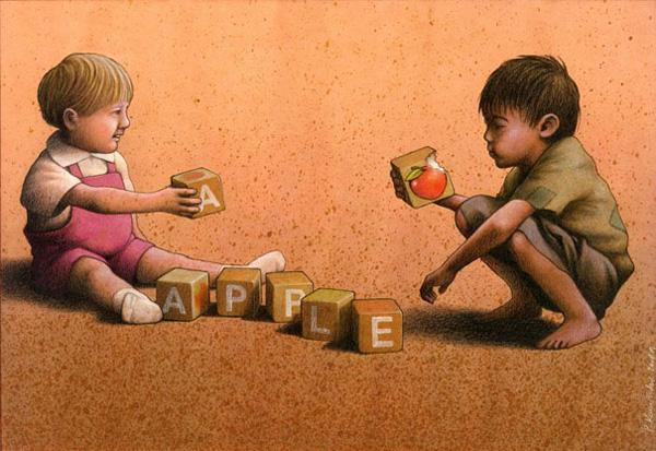 Сатира в иллюстрациях Павла Кучинского (5)