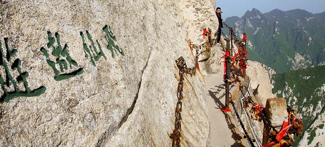 Тропа смерти на горе Хуашань (9 фото)