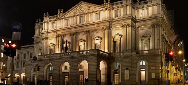 Ла Скала – самый известный и красивый театр в мире