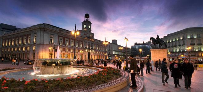Архитектурные достопримечательности Мадрида