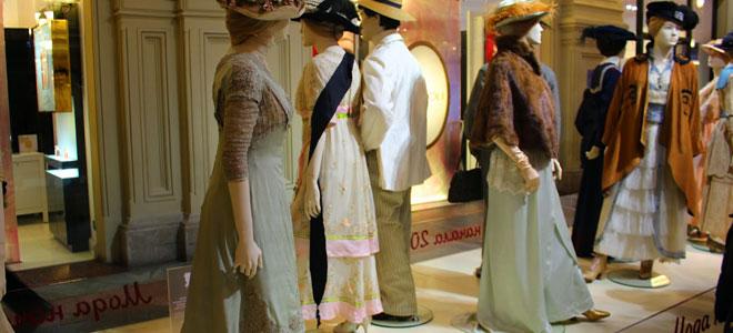 Женская мода в 19 веке