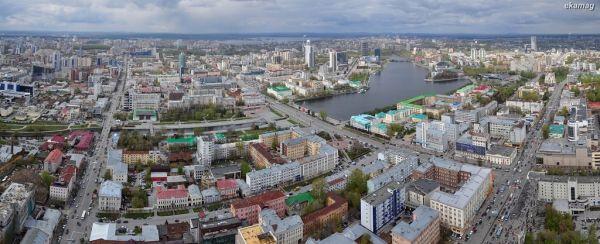 Путешествие по России. Екатеринбург