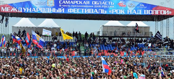 Международный рок-фестиваль «Рок над Волгой»