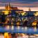 Качественные отели Праги и интересные места обещают идеальный отдых!
