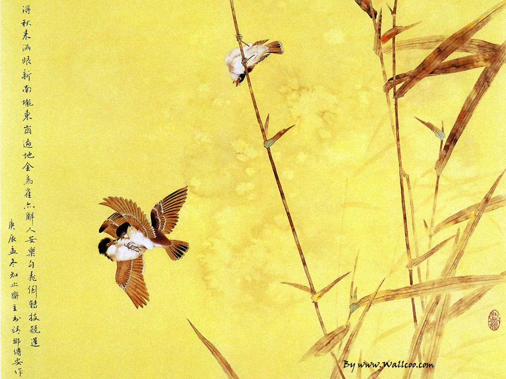 Chinese_Flowerbird