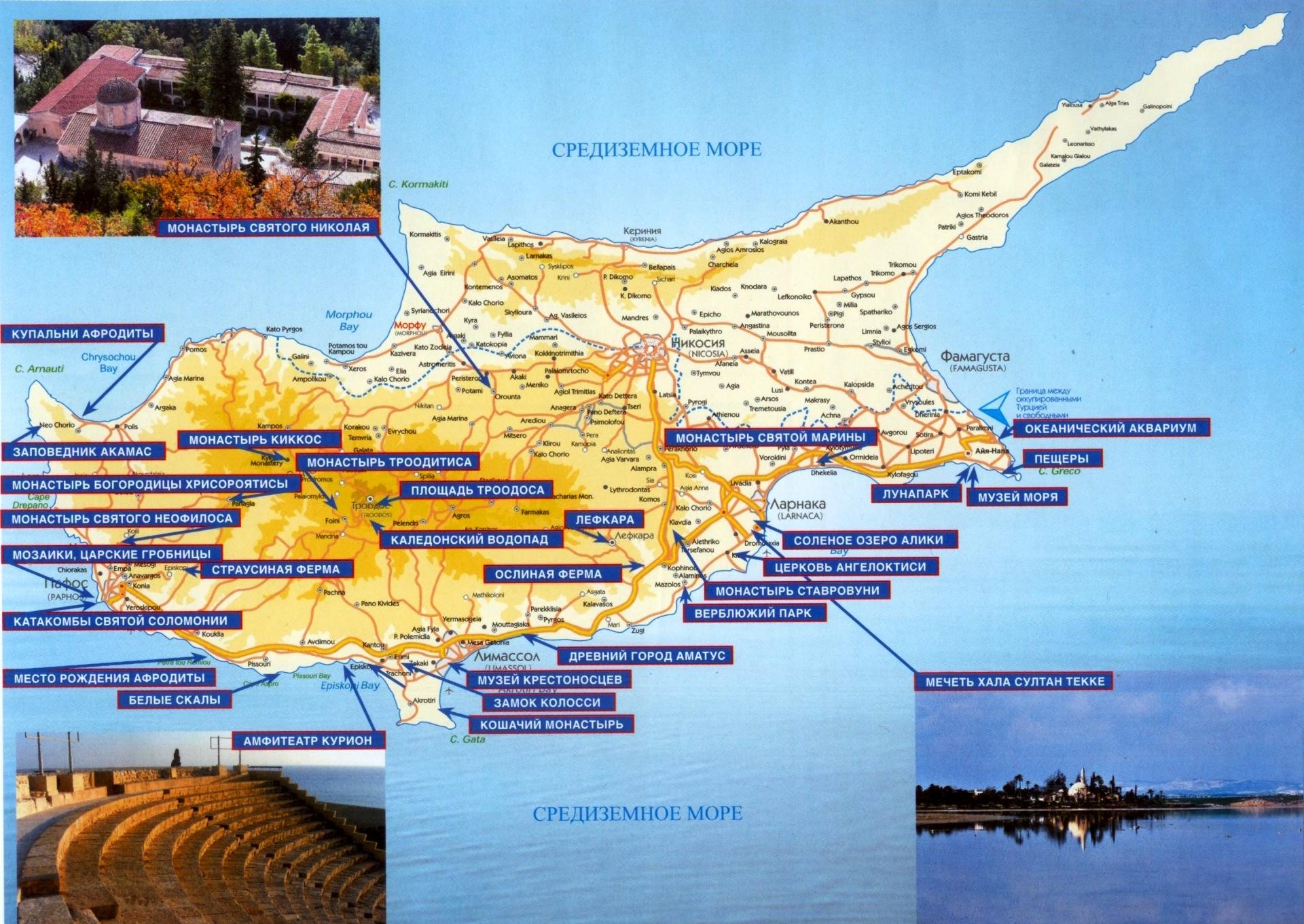 karta-dosoprimechatelnostey-kipra