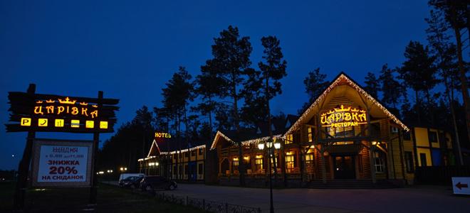 Гостинично-ресторанный комплекс «Царёвка»