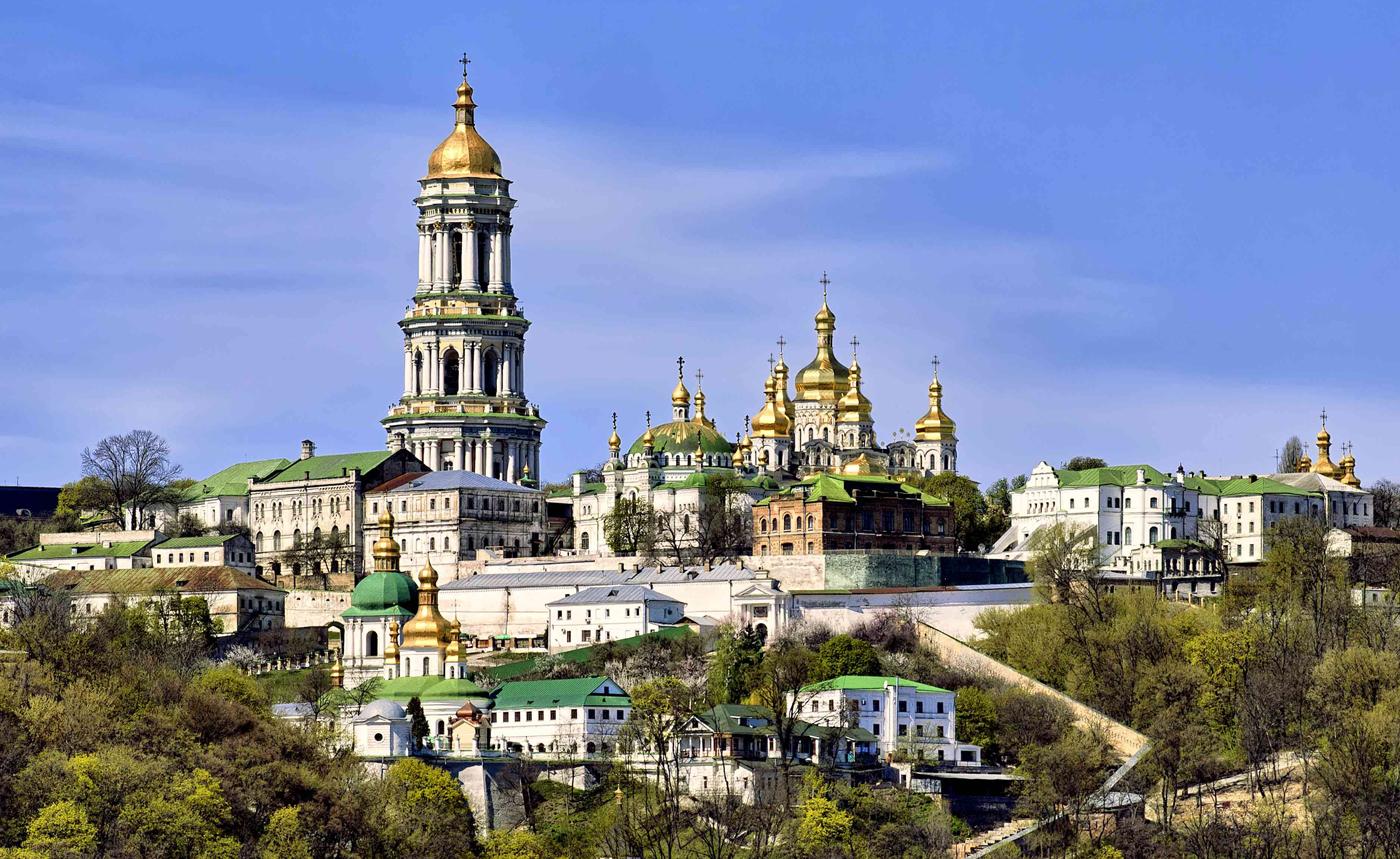 Вид на архитектурный комплекс Киево-печерской Лавры