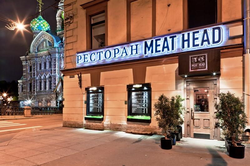 Мясной ресторан Meat Head в Санкт-Петербурге