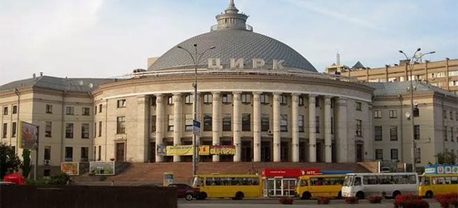 Национальный цирк Украины: самые интересные представления осени 2019